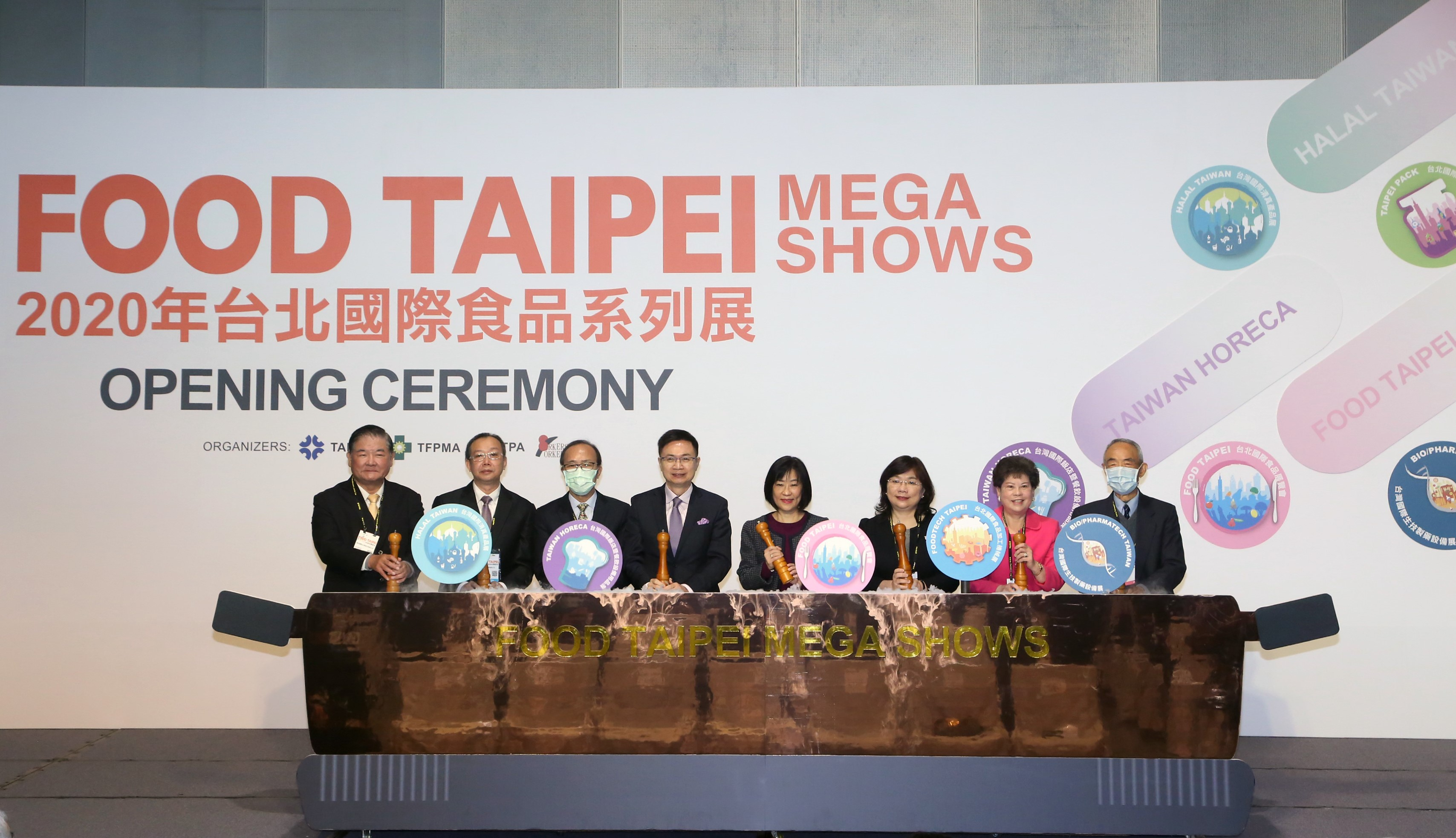 The 2020 Food Taipei Mega Shows