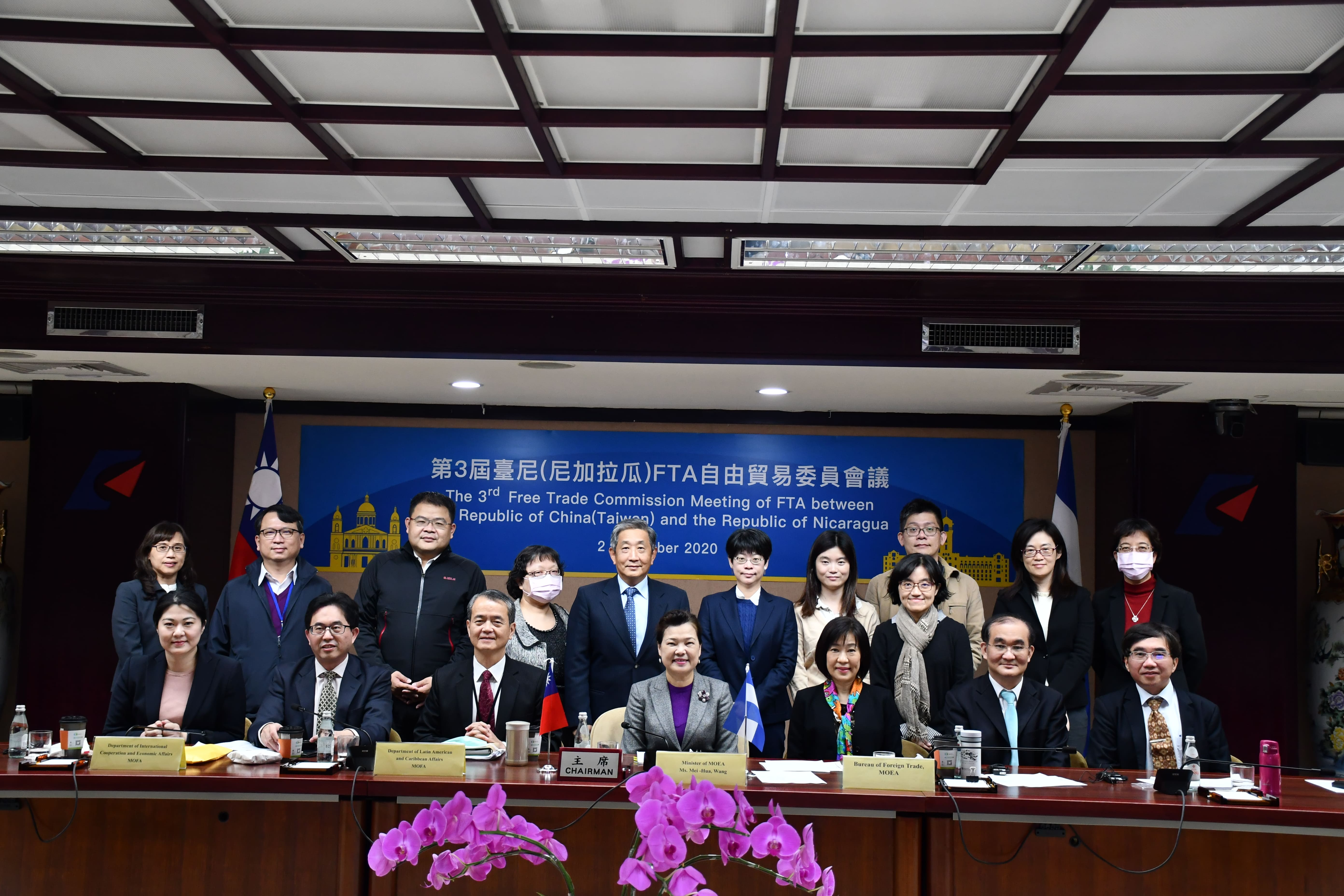 3rd Taiwan-Nicaragua Free Trade Commission Meeting Reduces Tariff on Three Taiwanese Industrial Items