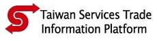 Taiwan Services Trade Information Platform